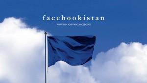 1. i 2.4.Facebookistan