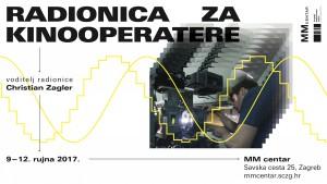 kinooperateri2017 vizual