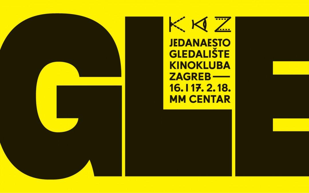 Gledalište Kinokluba Zagreb